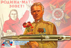 """Automatic ballpoint pen from the original cartridges for the Mosin rifle """"MEMORY"""""""