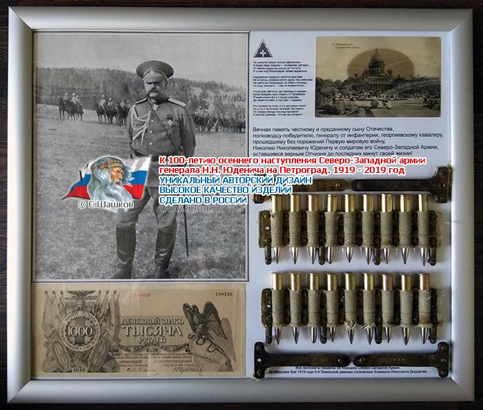 Октябрьские бои 1919 года 5-й Ливенской дивизии полковника Климента Ивановича Дыдорова