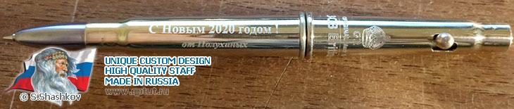 New Year's gift - .303 British rifle cartridges