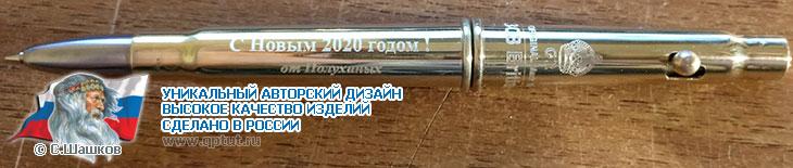 Новогодний подарок - Ручка из патронов калибра .303 British