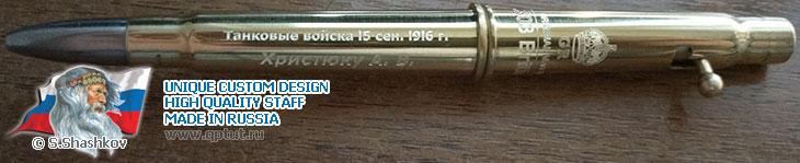 Ball pen from original cartridge .303 British