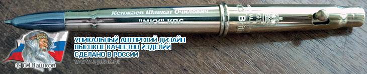 Подарочная ручка для танкистов из патронов калибра .303 British