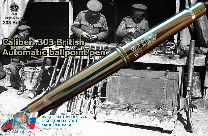Automatic ball pen from original cartridge .303 British