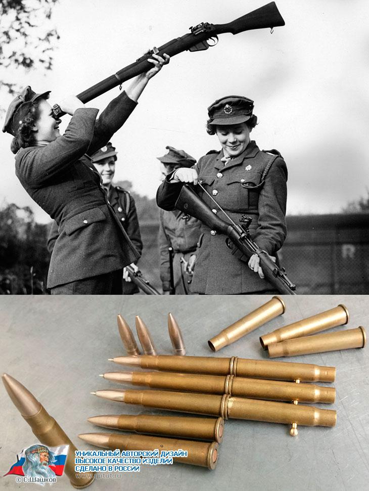 Автоматическая шариковая ручка из оригинальных патронов .303 British