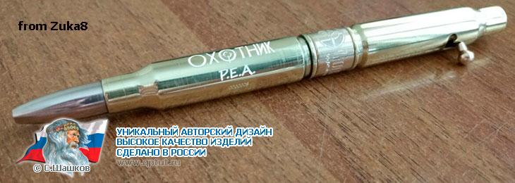 Автоматическая шариковая ручка из патрон