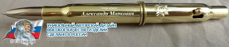 Ручка из винтовочных патронов Мосина 1940 года выпуска