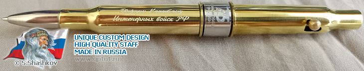 """Automatic ballpoint pen from the original cartridges for the Mosin rifle """"75 YEARS OF THE GREAT VICTORY"""""""