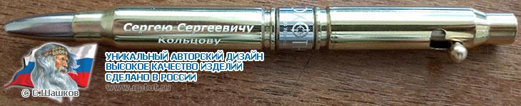 Шариковая ручка из винтовочных патронов