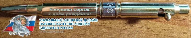 Автоматическая ручка из винтовочных патронов