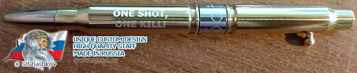 Ballpointpen with rifle cartridges
