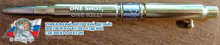 ручка из винтовочных патронов