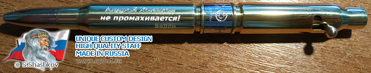Ballpointpen with rifle cartridges 308