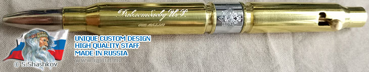 Exclusive gift - Handle from rifle cartridges