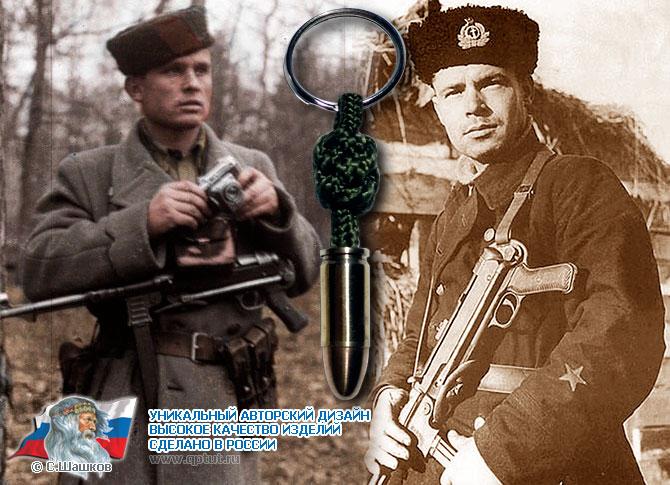 Брелок из паракорда для ключей - Парабеллум 9x19 мм 1942-1943 - Ограниченная серия