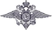 Эмблема МВД России