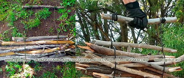 Наберите дров и свяжите их паракордом в вязанку